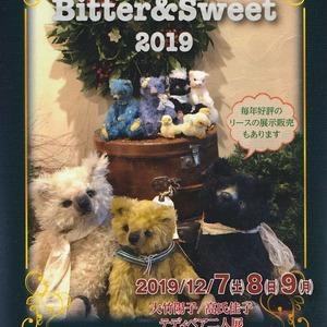 「Bitter & Sweet」大竹陽子と高氏佳子 テディベア作品展