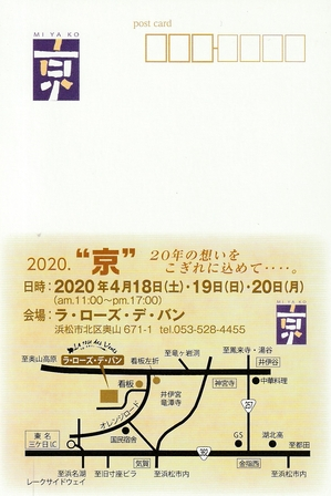 20200419.jpg