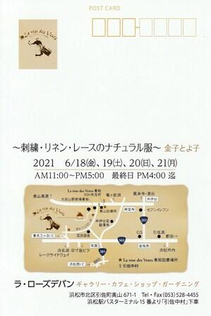 20210619.jpg